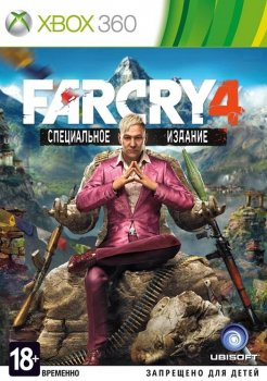 [XBOX360] Far Cry 4 [FREEBOOT / RUSSOUND]