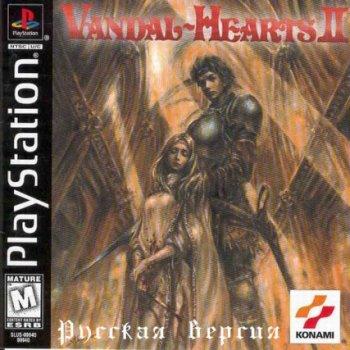 [PS] Vandal Hearts II [SLUS-00940][RUS]