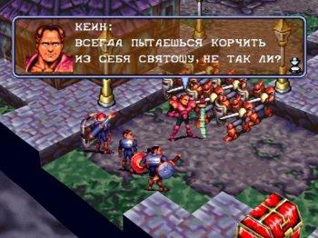 [PS] Vandal Hearts [SLUS-00447][Meduza Team][RUS]