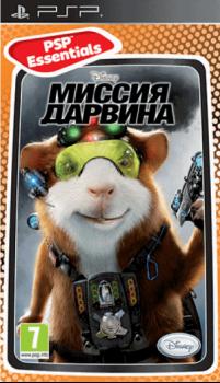 [PSP] G-Force/Миссия Дарвина [FULL] [CSO] [RUS]
