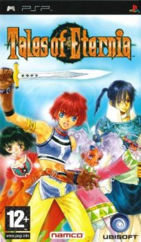[PSP] Tales of Eternia [FULL] [CSO] [ENG]