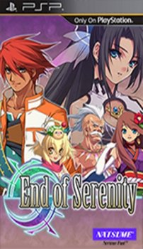 [PSP] End of Serenity [FULL] [CSO] [ENG]