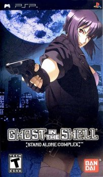 [PSP] Ghost in the Shell: Stand Alone Complex [FULL] [CSO] [ENG]