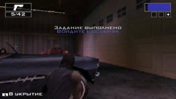 [PSP] Miami Vice: The Game / Полиция Майами [FULL] [CSO] [RUS]