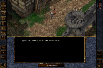 Baldur's Gate: Enhanced Edition [1.0.3, Ролевая, iOS 5.1, RUS]