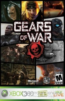 Gears of War 0-3 [GOD/RUS]