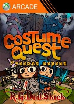 [ARCADE][DLC] Costume Quest [RUS]