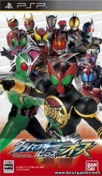 Kamen Rider: Climax Heroes (Bandai Namco Games)