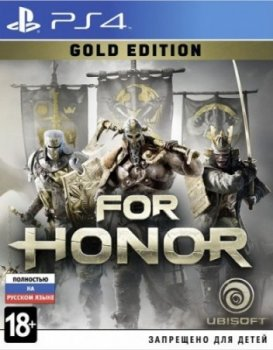 For Honor PS4(1.76)