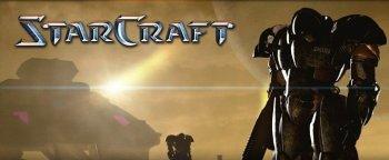 StarCraft: Remastered - анонсировано HD-переиздание знаменитой стратегии для PC