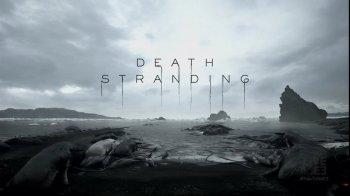 Death Stranding:Кодзима о процессе разработки