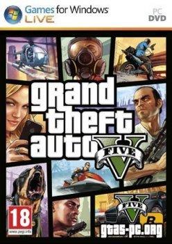 Хакеры очищают счета игроков в GTA Online