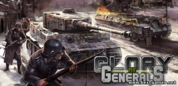 [Android] Glory of generals 1.0.2 [Стратегия, головоломка, VGA/QVGA, ENG]