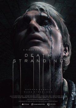 Кодзима говорит ,процесс разработки Death Stranding идет хорошо