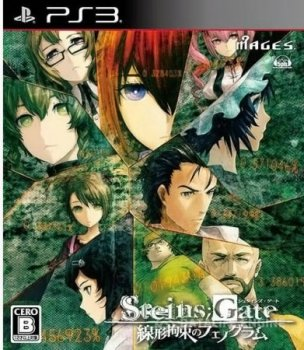 Steins;Gate 0 (ENG/JAP) PS3