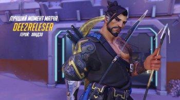 Blizzard прислушалась к критике игроков касательно ящиков с лутом на годовщину Overwatch