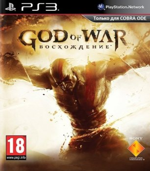God of War: Ascension(RUSSOUND) 4.31][Cobra ODE / E3 ODE PRO]