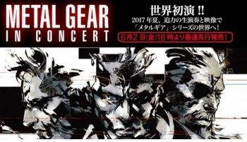 Анонсирован концерт по Metal Gear Solid