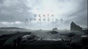 Команда Кодзимы не сразу поняла о чём будет Death Stranding