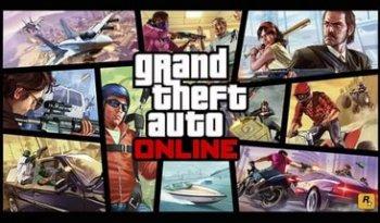 GTA Online Покупка бункера и торговля оружием