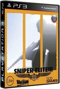 Sniper Elite III (2014) PS3