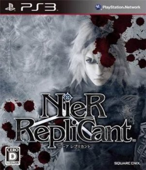 NieR Replicant (RUS) PS3