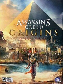 Подробности системы лута в Assassin's Creed: Origins