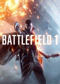 Система перков в Battlefield 1
