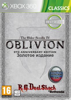 [FULL][DLC] TES IV: Oblivion Золотое издание V2.0 [RUSSOUND] (Релиз от R.G. DShock)