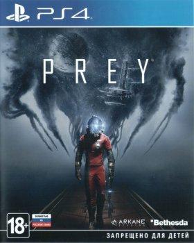 Prey [EUR/RUS]