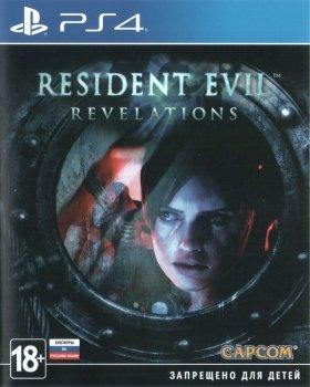 Resident Evil: Revelation [EUR/RUS]