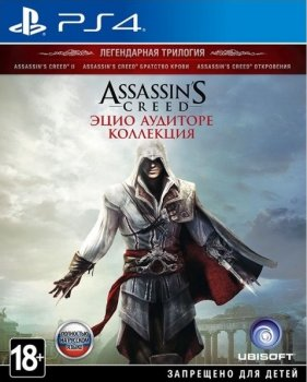 Assassin's Creed: The Ezio Collection [EUR/RUS]