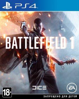Battlefield 1 [EUR/RUS]