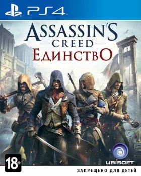 Assassin's Creed Unity [EUR/RUS]