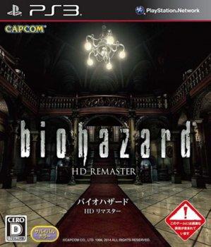 Resident Evil / Biohazard HD REMASTER (2014) [PS3] [JPN] 4.65 [Cobra ODE / E3 ODE PRO ISO] [Unofficial] [Ru]