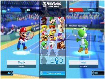 Mario Tennis: Ultra Smash (2015/PAL/RUS) | Wii U
