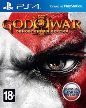 God of War III Remastered (2015/PS4/RUS) | Лицензия