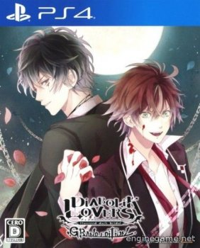 Diabolik Lovers Grand Edition  PS4